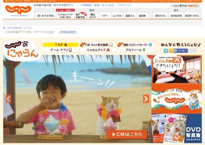 伊豆下田の9つのビーチのひとつ『入田浜(いりたはま)海水浴場』