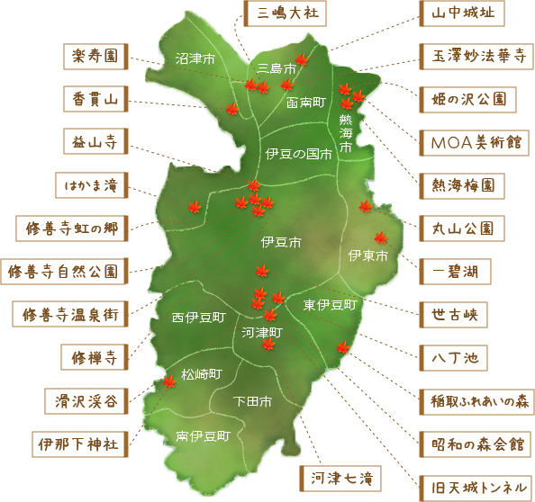 2014伊豆半島紅葉マップ(イズハピより)