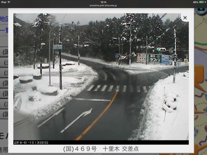 2016.01.18.十里木