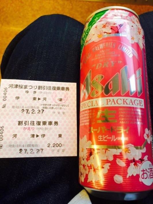 桜ビールと切符
