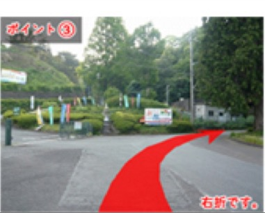 ポイント3 熱川サンシティ希望ヶ丘別荘地入口前ロータリー