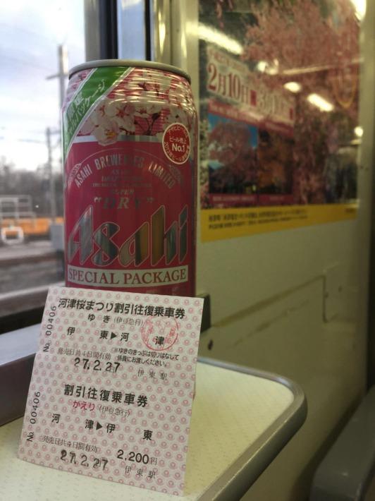 桜ビールと切符と桜の写真