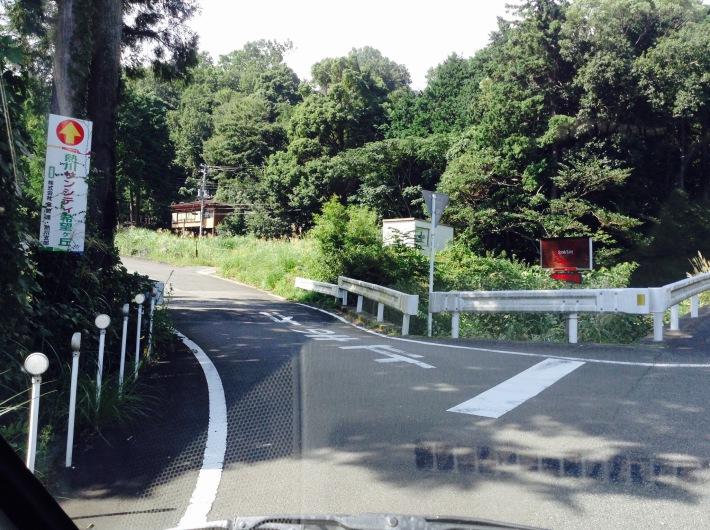 熱川サンシティ希望ヶ丘の看板.jpeg
